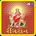 Gujarati Garba Ringtone icon