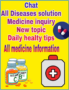 All Medicine Information~Inquiry by Name Apk Latest Version Download For Android 2