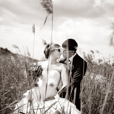 Wedding photographer Aleksandr Kostyunin (Surgutfoto). Photo of 10.02.2017