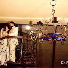 Wedding photographer Eduar Fonseca (EDUAR). Photo of 21.12.2017