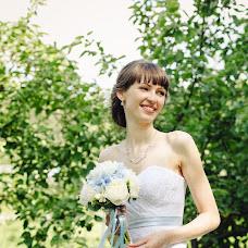 Wedding photographer Valeriy Koncevoy (Vanlav). Photo of 05.08.2015