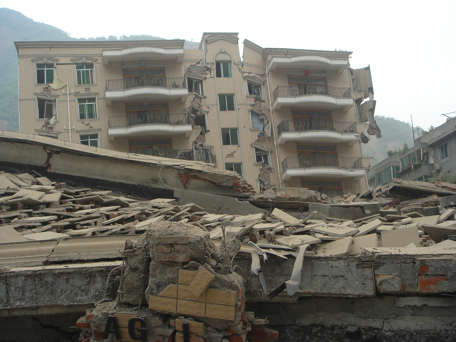 ADBC_Branch_in_BeiChuan_after_earthquake.jpg