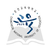 춘천교육대학교 도서관(New)