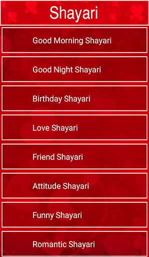 Shayari 2019 1.0.6 screenshots 1