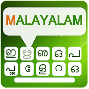 English to Malayalam keyboard for Malayalam typing