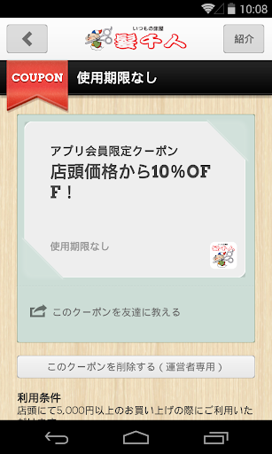 u9aeau5343u4eba 2.7.0 Windows u7528 3