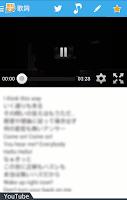 Screenshot of 83万曲無料で見放題 無料歌詞★BIGLOBE MUSIC