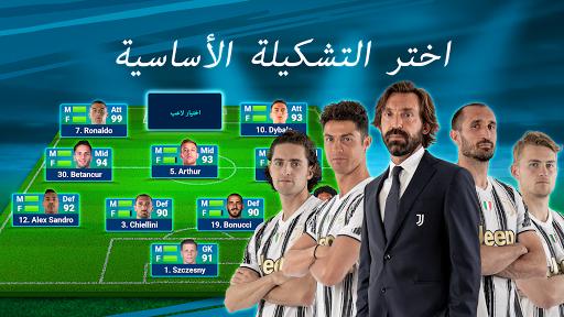 المدرب الأفضل  20/21 - لعبة كرة قدم