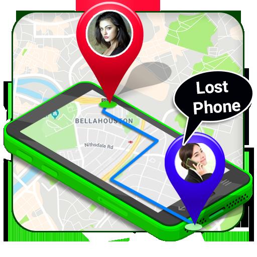 web mjesto za pronalazak telefona