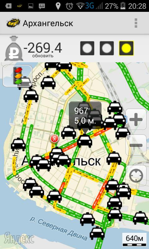 Такси архангельск программу на android