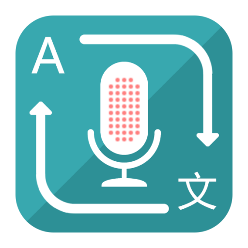 Translate Voice (Translator) Icon
