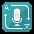 Translate Voice (Translator) download