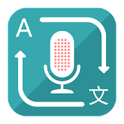 App Translate Voice (Translator) APK for Windows Phone