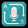 Translate Voice (Translator) apk