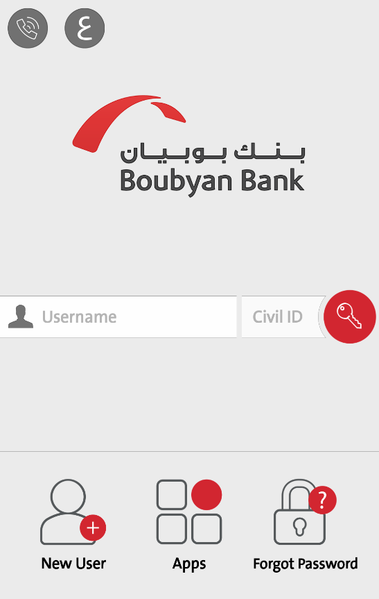 Boubyan Mobile Banking- screenshot