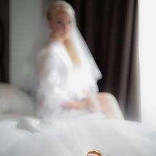 Wedding photographer Natalya Kulikovskaya (otrajenie). Photo of 06.03.2018