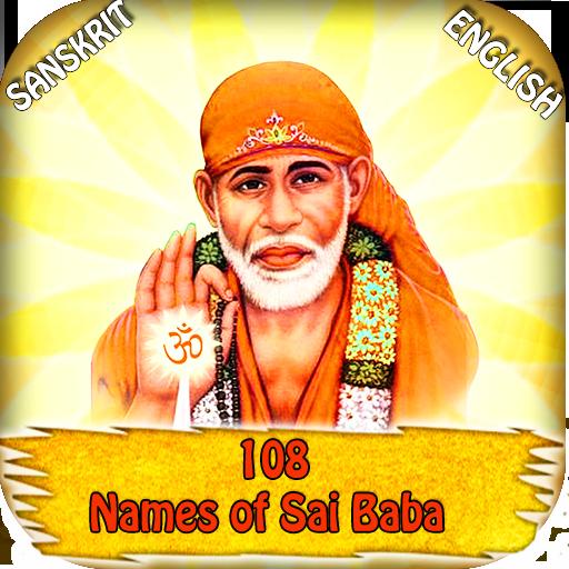 Shirdi Sai Baba 108 Ashtothram In Pdf