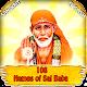 108 Names of Sai Baba APK