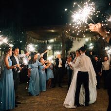 Wedding photographer Polina Belousova (polinsphotos). Photo of 15.12.2016