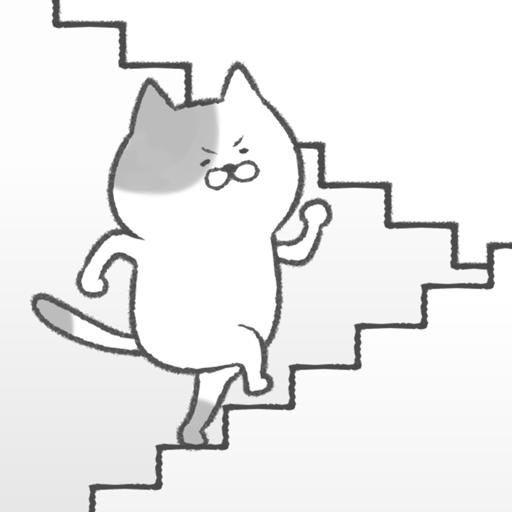 激ムズ!ねこ階段 file APK Free for PC, smart TV Download