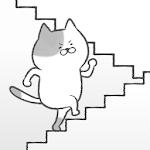 激ムズ!ねこ階段 Icon