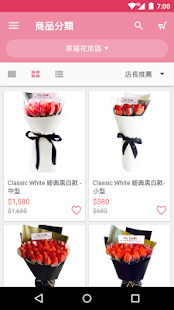 My Dear 超人氣草莓商品 - náhled