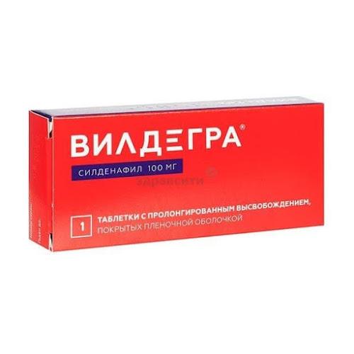 Вилдегра таблетки с пролонг высвоб. п.п.о. 100мг 1 шт.