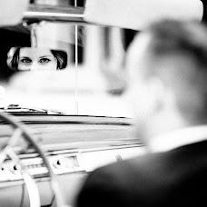 Wedding photographer Victor Boleininger (boleininger). Photo of 10.06.2018