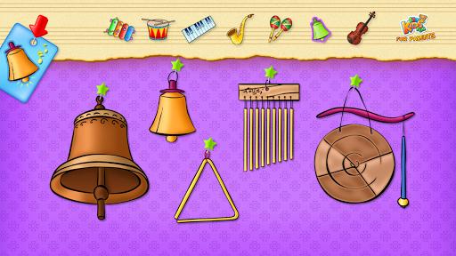 玩音樂App|123音樂同樂 (免费)免費|APP試玩