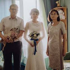 Wedding photographer Aleksey Galushkin (photoucher). Photo of 25.02.2018