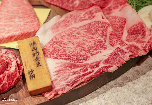 超頂級和牛燒肉,專人全程服務,樂軒和牛專門店