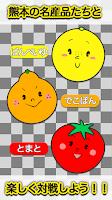 Screenshot of 大富豪 くまモンバージョン(トランプゲーム)