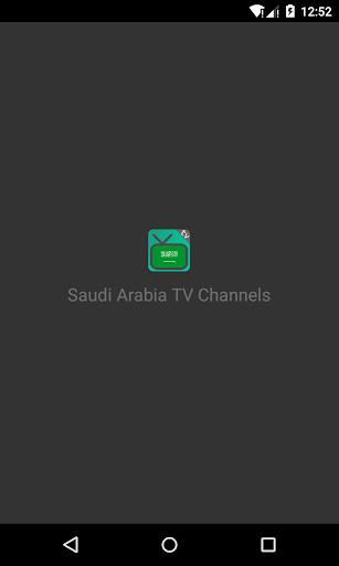 Saudi Arabia TV Channels