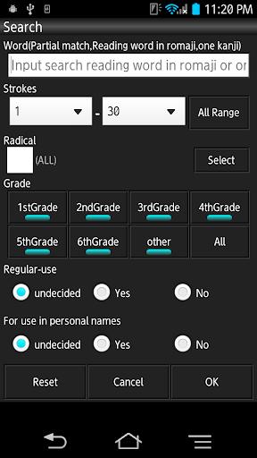 Kanji4FontsList byNSDev 1.1.3 Windows u7528 4