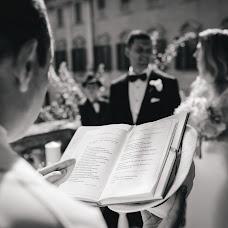 Fotografo di matrimoni Vitalik Gandrabur (ferrerov). Foto del 05.07.2019