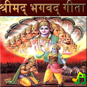 Bhagavad Gita with Audio Hindi icon