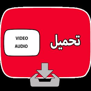 تحميل فيديوات الانترنيت Prank for PC