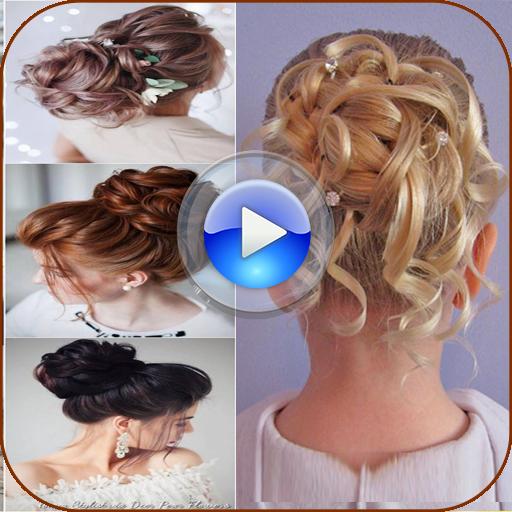 Girls Hair Styles Videos 2018 Apps On Google Play