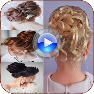 Hair Style Videos Enchanting Girls Hair Styles Videos 2018  Android Apps On Google Play