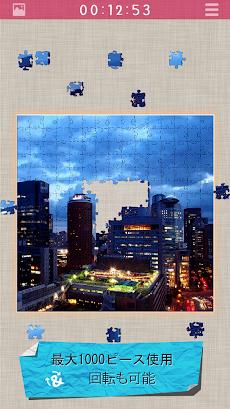 パズル Jigsaw Puzzles ジグソーパズルのおすすめ画像1