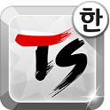 TS Korean keyboard-Chun Ji In2 icon