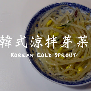 Bean Sprouts Side Dish Recipes.
