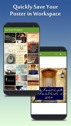 Poster Maker - Fancy Text Art and Photo Art 1.13 screenshots 18