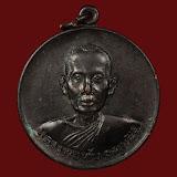 เหรียญมหาลาภ หลวงพ่อทับ วัดสลุด บล็อกนิยม(ไม้เอกกลม) ปี2521 สภาพเดิมๆ หายากมาก