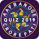 Crorepati Quiz 2019 : Latest GK Quiz