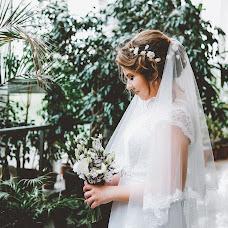 Wedding photographer Lyudmila Tolina (milatolina). Photo of 25.04.2018