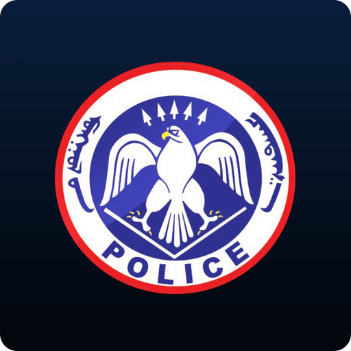 iPolice 通訊 App LOGO-硬是要APP