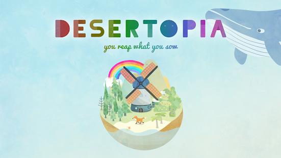 荒漠樂園 DESERTOPIA Screenshot