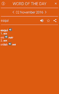 Spanish<>Danish Gem Dictionary- screenshot thumbnail