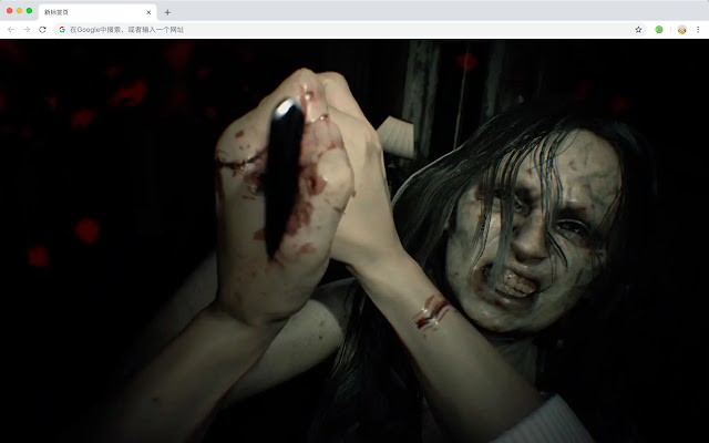 Resident Evil HD New Tab Games Themes